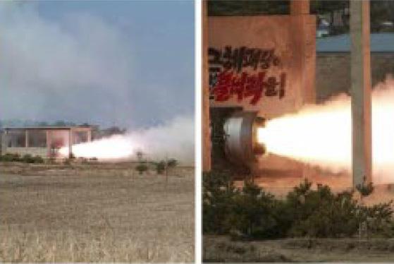북한 김정은이 참관한 지난해 3월 고출력 고체연료 로켓 엔진 지상 분출 및 계단분리시험. [노동신문=연합뉴스]