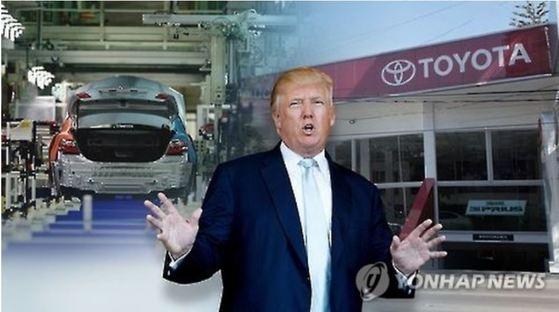 트럼프 대통령은 당선일 시절부터 멕시코에 공장을 짓는 도요타를 비판해 왔다. [연합뉴스]