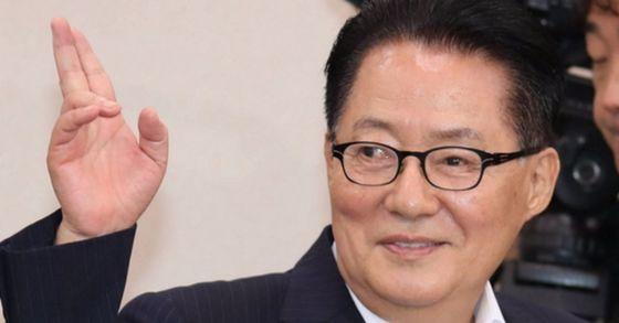 박지원 전 국민의당 대표. [사진 연합뉴스]