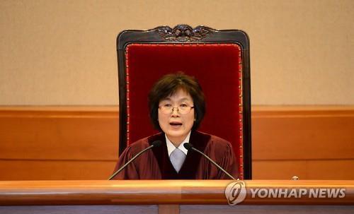 이정미 전 헌법재판소장 권한대행. [연합뉴스]