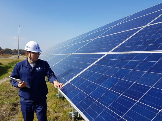 LS 태양광 발전소