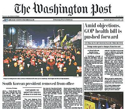박근혜 대통령 탄핵 결정을 보도한 지난 3월 10일자 미국 워싱턴포스트(WP) 1면. [WP 홈페이지 캡처]