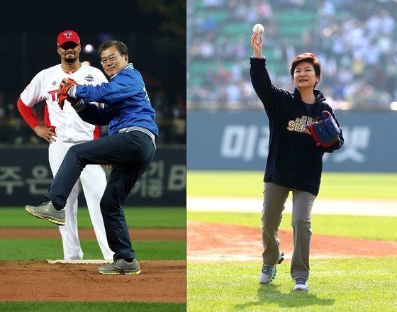 문재인 대통령, 박근혜 전 대통령의 시구 모습. [사진 청와대]