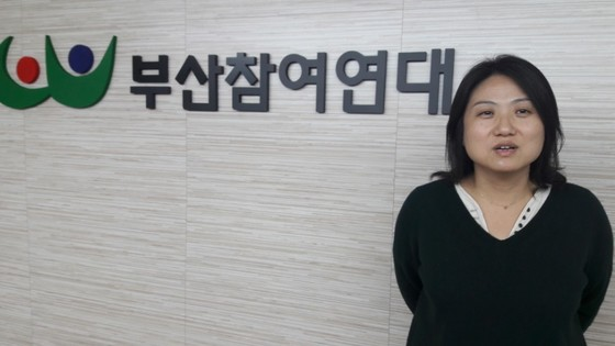 양미숙 부산참여연대 사무처장이 지난 25일 부산참여연대 사무실에서 인터뷰를 하고 있다. 이은지 기자