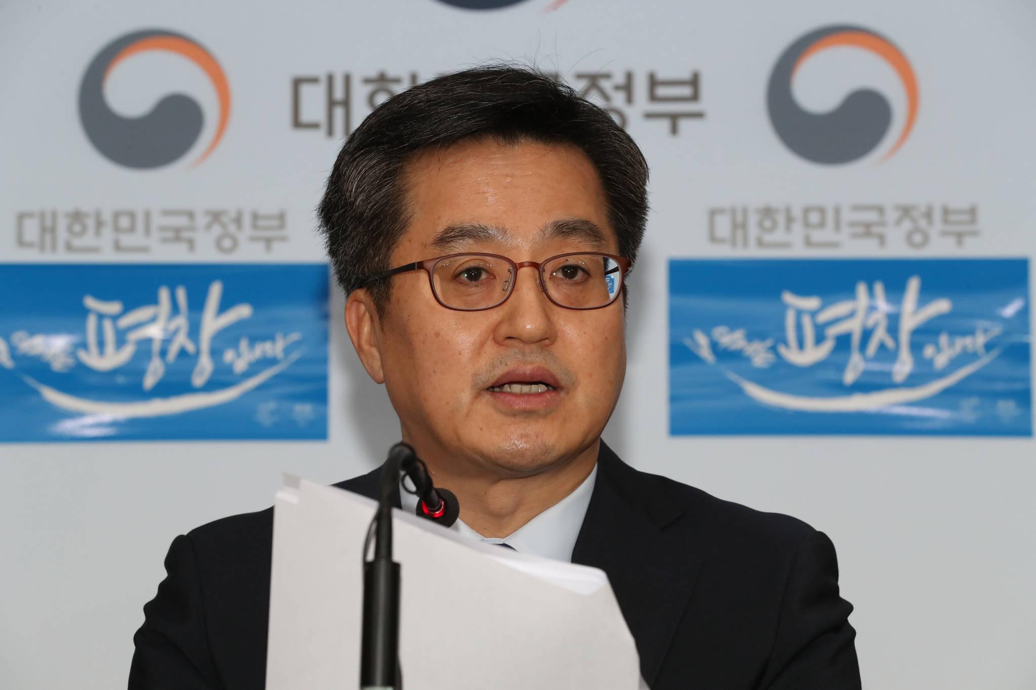 김동연 부총리 겸 기획재정부 장관 [연합뉴스]