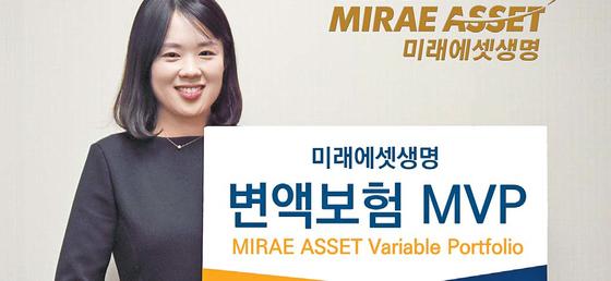 '미래에셋생명 변액보험 MVP펀드'는 자산관리 전문가가 글로벌 금융시장을 점검하고 분기별로 자산 리밸런싱을 실시한다. [사진 미래에셋생명]