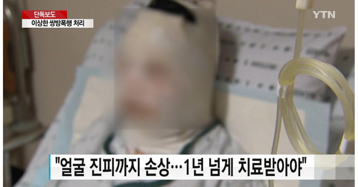 [사진=YTN 뉴스 화면 캡처]