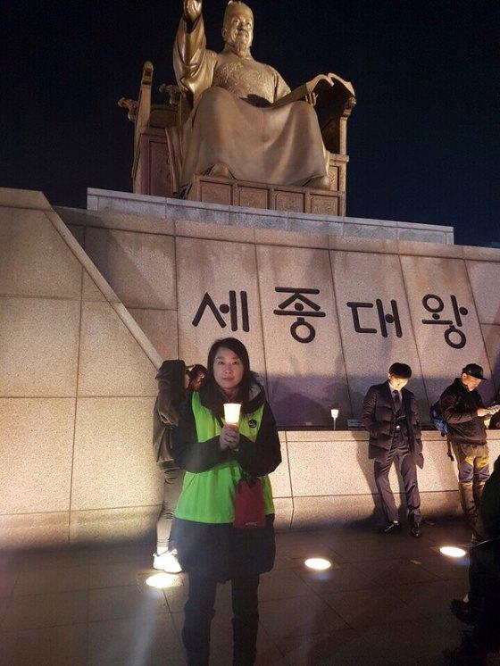 집회 자원봉사단으로 활약했던 이지연씨. [중앙포토]
