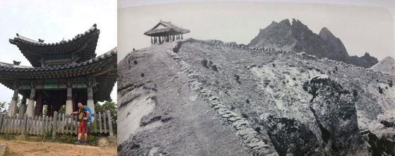 북한산성 동장대(왼쪽). 예전과 비교하면 원래 모습(오른쪽)과 다르게 복원됐음을 알 수 있다. [사진 하만윤]