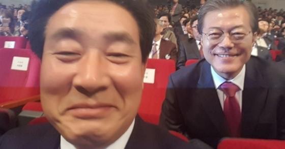 [사진 송기섭 진천군수 페이스북]