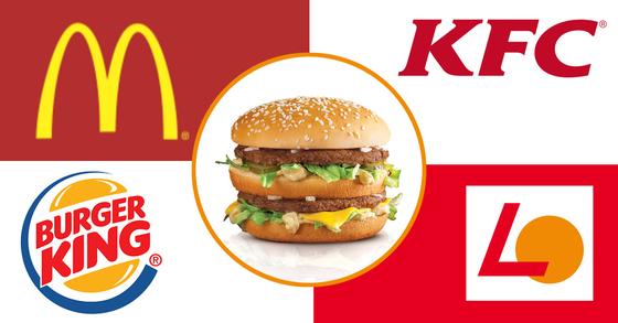 4대 패스트푸드 만족도에서 KFC가 1위를 차지했다. [중앙포토]