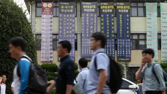 지방공무원 7급 공채 임용 필기시험이 치러진 지난달 23일 부산 남구 대연동 부산공업고등학교에서 응시생들이 시험을 마치고 시험장을 나서고 있다.[연합뉴스]