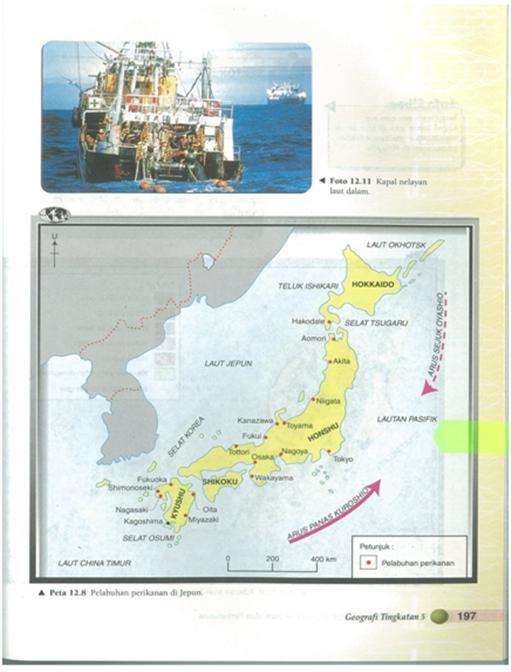 말레이시아 고등학교 지리 교과서는 동해를 'LAUT JEPUN(일본해)'라 표기했다. [사진 한국학중앙연구원]