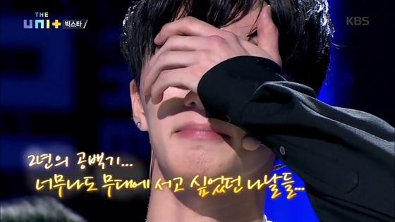 KBS '아이돌 리부팅 프로젝트 더 유닛' [사진 KBS]