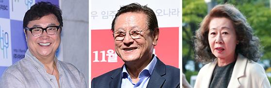 왼쪽부터 남진, 박근형, 윤여정.