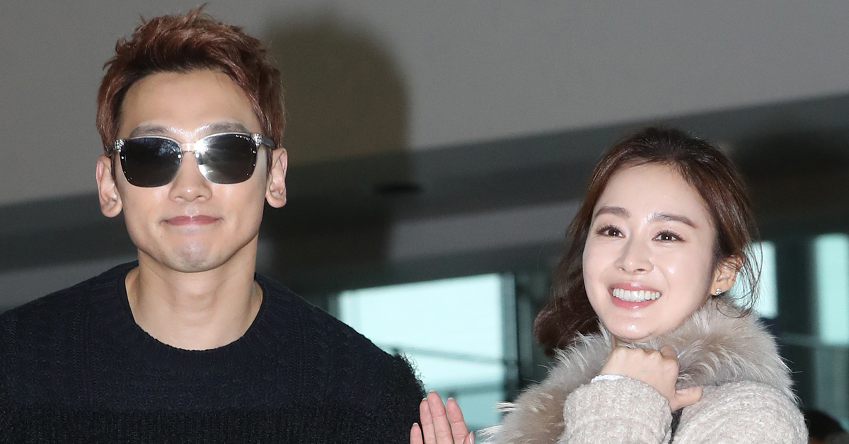 The star couple Rain and Kim Taehee.
