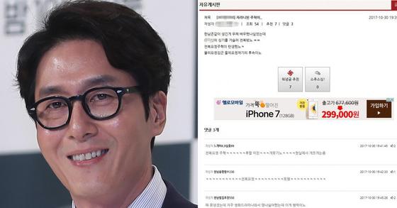 배우 고(故)김주혁씨 자료사진. [연합뉴스]