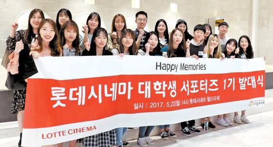 '롯데시네마 Happy Memories 대학생 서포터즈' 1기 모집에는 800여 명이 지원했으며, 이중 18명이 최종 선발됐다. 이들은 스스로 '캐롯'이라는 이름을 지어 활동하고 있다. [사진 롯데시네마]