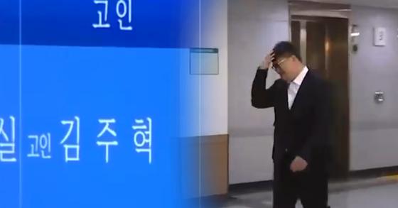 고(故) 김주혁의 빈소에 동료 배우들이 찾아 그를 애도했다. [중앙포토]