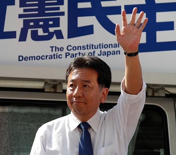 총선 유세 중인 에다노 유키오 입헌민주당 대표. [AP=연합뉴스]