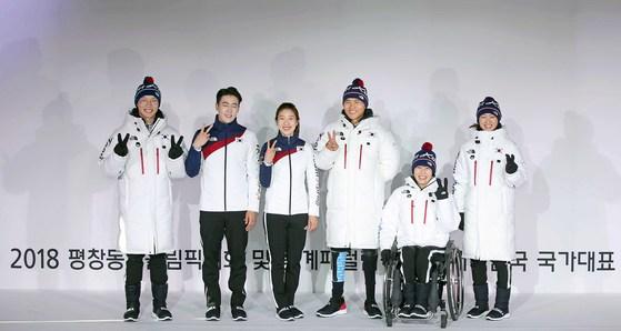평창 올림픽 선수단복