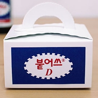 수능 합격엿을 담은 '붙어쓰' 선물 박스. [사진 11번가]