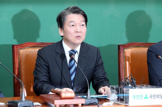 안철수 국민의당 대표가 1일 국회에서 열린 최고위원회의에서 모두발언을 하고 있다. 박종근 기자