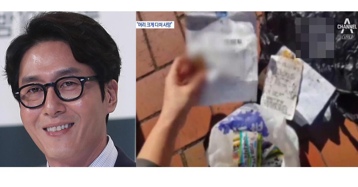 고(故) 김주혁씨의 사고 원인으로 약물 부작용 가능성이 제기됐다. [중앙포토 채널 A뉴스 화면 캡처]