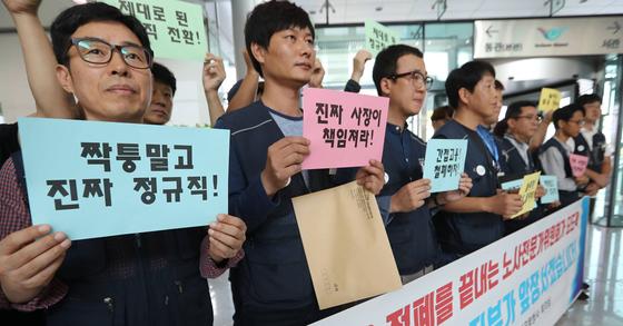 인천공항 비정규직 정규직 전환 집회 자료사진. [연합뉴스]