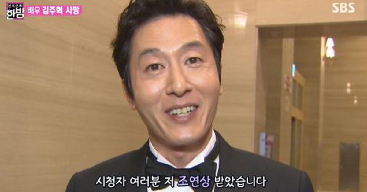 [사진 SBS '본격연예 한밤' 방송화면 캡처]
