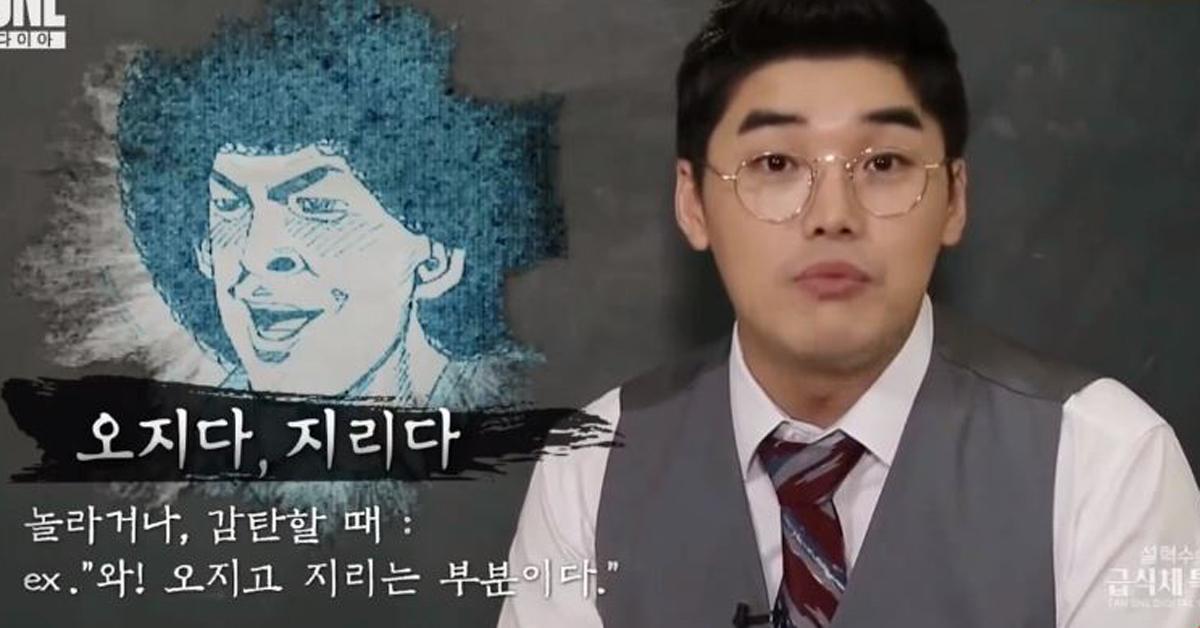 [사진 tvN 'SNL 코리아 9' 방송화면 캡처]