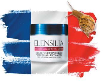 엘렌실라 달팽이 크림은 프랑스 세더마사의 달팽이 점액 가공원료를 80% 함유했다.