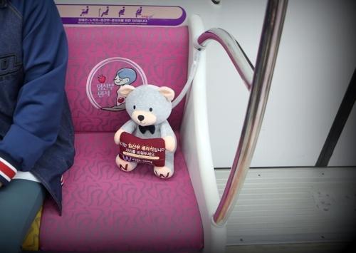 대전 지하철 전동차안에 테디베어 인형이 등장했다. 대전도시철도공사가 임산부석을 알리기 위해 비치했다. [사진 대전도시철도공사]