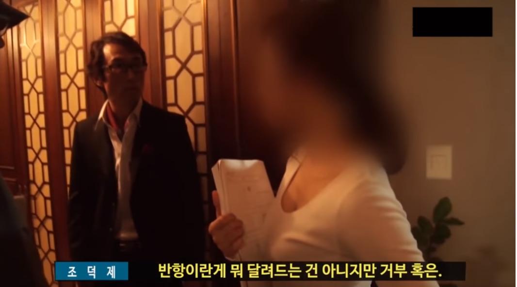 배우 조덕제 사건 메이킹 필름. 여배우로 추정되는 인물도 등장한다. [사진 신기한 백과사전 유튜브]