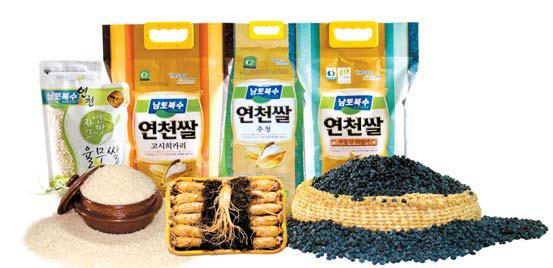 남토북수는 뛰어난 품질의 농특산물을 생산할 수 있는 연천의 자연환경을 담은 브랜드다.