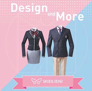 스쿨룩스는 한국 청소년의 체형을 기준으로 제작한 '워너비 바디' 교복을 선보이고 있다.