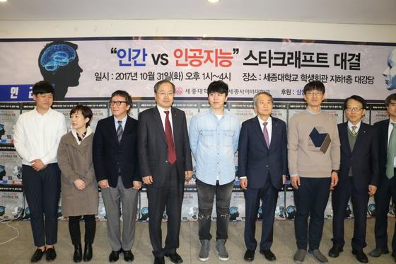 왼쪽에서 네 번째부터, 김승억 세종대학교 부총장, 프로게이머 송병구 선수, 신구 세종대학교 총장, 세종대학교 컴퓨터공학과 김경중 교수가 대회 전 포토타임을 가지고 있다.