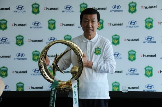 프로축구 전북의 5번째 우승을 이끈 최강희 감독. 2일 전북 완주의 전북 현대 클럽하우스에서 우승 트로피를 들고 활짝 웃고 있다. [사진 전북 현대]
