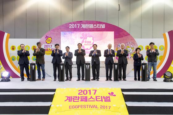 2017 계란페스티벌 개막식 [사진: 프리랜서 김동하]