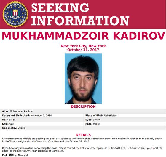 미국 FBI에 의해 신원이 공개된 제2 트럭 테러 용의자[사진 FBI]