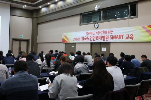 열린혁신 워크숍 중인 한국노인인력개발원 임직원들