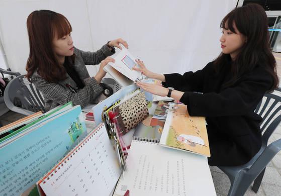 2일 서울 영등포구 여의도 이룸센터에서 열린 '제91주년 점자의 날 기념식'을 찾은 시민이 점자도서를 살펴보고 있다. [연합뉴스]
