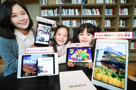 LTE 되는 태블릿 PC가 20만원대