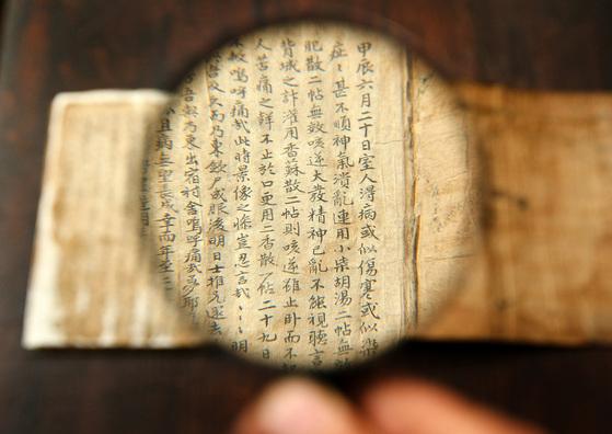 표지에 '갑진록(甲辰錄)'이라고 쓰여진 44쪽 분량의 일기책에는 전남 보성군에 살았던 임재당이라는 사람이 1724년 6월부터 1726년 5월까지 부인 풍산 홍씨를 생각하며 쓴 일기와 운율에 맞게 지은 한시 100편이 기록돼 있다. 프리랜서 공정식