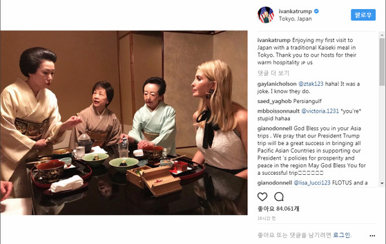 2일 일본을 방문한 이방카 트럼프가 자신의 인스타그램 계정에 이날 밤 먹은 가이세키요리 관련 포스트를 올렸다. 기모노를 입은 요정 직원들이 이방카에게 음식에 대해 설명하고 있다. [사진 인스타그램 캡처]