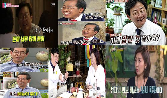 [사진=KBS,SBS 캡처]