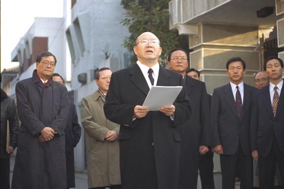 1995년 12월 2일 5.18 검찰조사 관련 대국민성명 발표하는 전두환 전 대통령 [중앙포토]