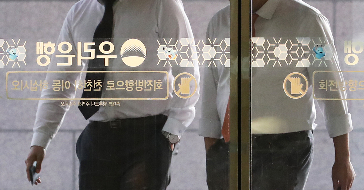이광구 우리은행장이 채용비리 논란에 사퇴의사를 밝힌 2일 오후 서울 중구 소공로 우리은행 본점에 직원들이 오가고 있다. [연합뉴스]