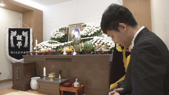 2일 창원터널 사고로 숨진 배모(23)씨의 빈소 모습. [사진 JTBC 영상 캡쳐]
