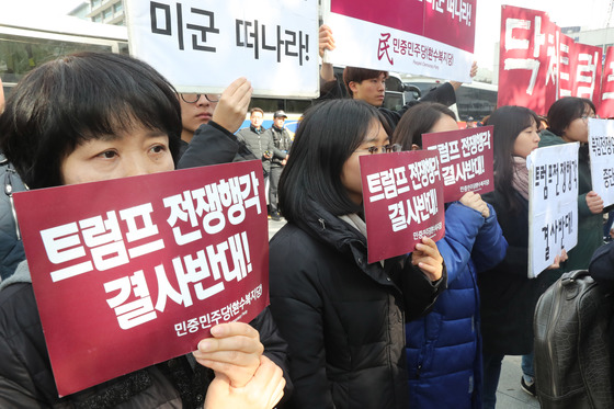 반트럼프 반미투쟁본부 회원들. 피켓으로 보아 참석자 대부분은 민중당민주 당원으로 보인다. 김춘식 기자